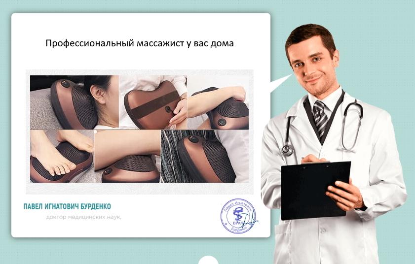 форум остеохондроз позвоночника лечение народными средствами